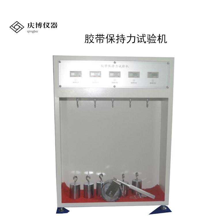 8353胶带保持力试验机.jpg