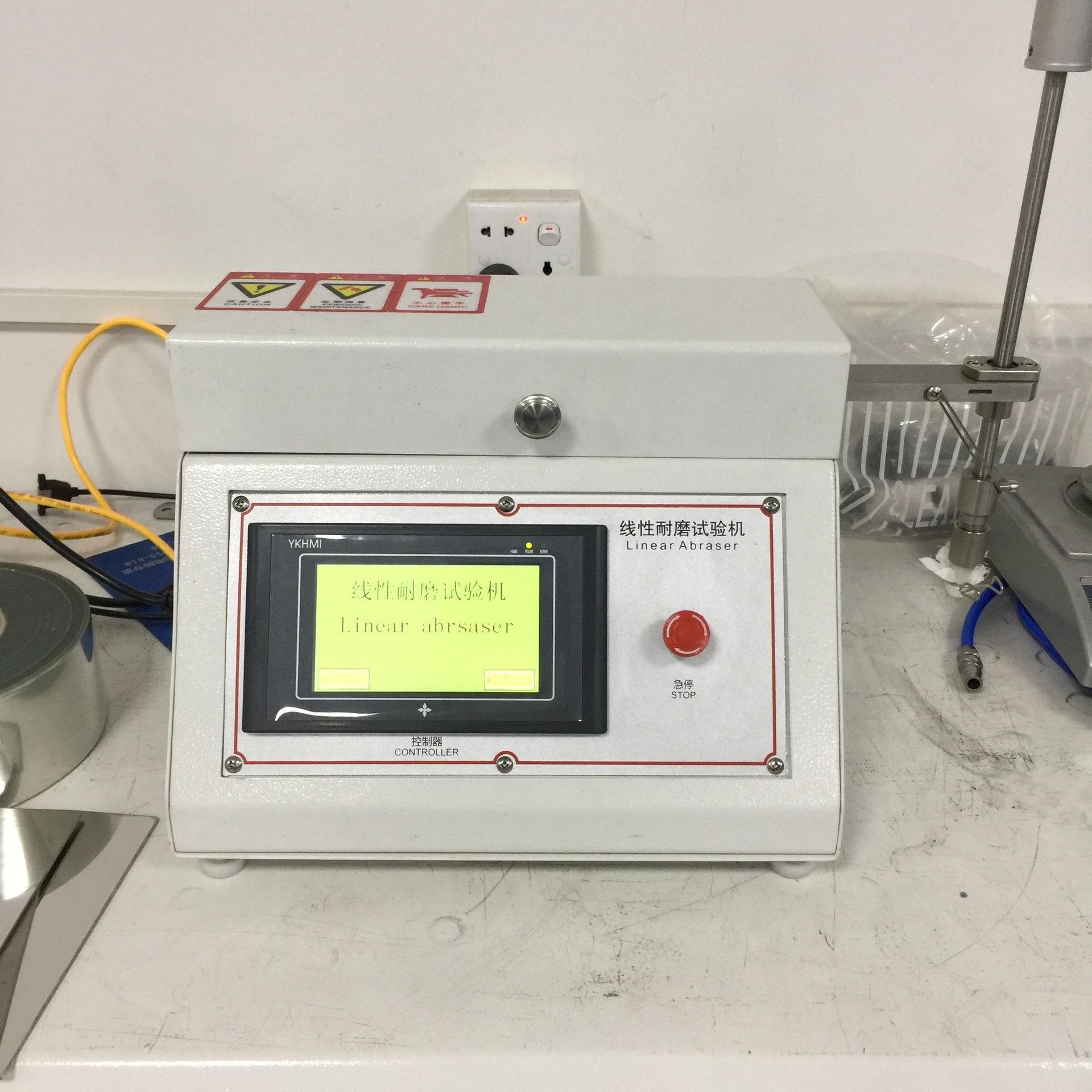 线性耐磨试验机3.jpg